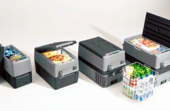 Автохолодильник компрессорный