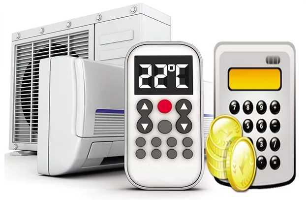 Кондиционер сегодня - это необходимость в каждом доме и офисе. Он выполняет не только функцию охлаждения, но и может быть настроен на обогрев. Поэтому многие интересуются, сколько потребляет кондиционер электроэнергии. Об этом расскажем ниже. Сколько электроэнергии потребляет кондиционер в час Чтобы рассчитать количество электроэнергии в час, нужно воспользоваться простой формулой: номинальную мощность сплита поделить на коэффициент EER. Данные числа прописаны в эксплуатационном руководстве и могут по-разному использоваться. Коэффициент EER указывает количество энергопотребления, превышающее его производительность и зависимость. Он зависит от того, какой имеется класс энергической эффективности. В большинстве современных системах класс меньше 3,20. Однако приборы бывают и других классов. Самым высоким считается А класс. Такие модели более дорогие, но расходуют меньшее количество электрической энергии. Некоторые модели оборудованы беспроводными интерфейсами. Управление подобными устройствами возможно из других комнат через смартфон. Необязательно использовать пульт при этом. Подсчитаем на примере затраты на потребление энергии оборудованием: при кондиционерной производительности на холод около 2,5 киловатт (классе А), потребление в час будет: 2,5/3,20 = 0,78 киловатт. В результате, сплит будет производить меньше энергии в 3 раза, чем отдает и может выводить меньше электричества. Будет экономия. Обратите внимание! Система не функционирует круглосуточно. При достижении нужного температурного режима, она отключается. Инверторные модели сбавляют обороты до минимальных показателей и не выключаются. На поддержание режима затрачивается меньшее количество энергии, чем на полноценное охлаждение. Сколько киловатт В технической документации прописываются точные мощностные показатели, как и функции работы. Чем больше функций, тем больше количество потребления электричества. Расход определенного количества энергии зависит от того, какая температура в помещении, погода за окном, о